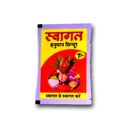SWAGAT  SINDOOR 7 Rs. pack