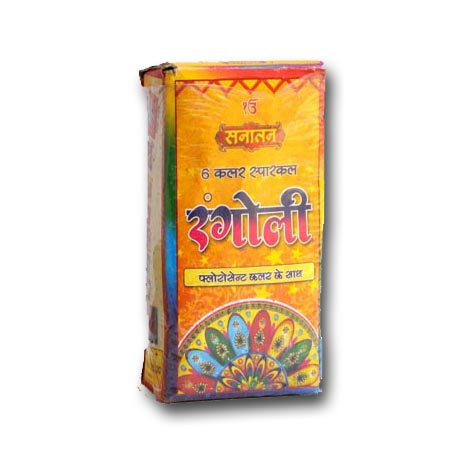 Rangoli 6 Color Pack