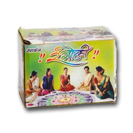 Rangoli 9 Color Pack