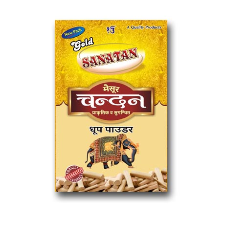SANATAN CHANDAN CHURA 100gm